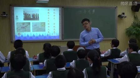 七上《少年有梦》河北王润峰(2016年河北省初中道德与法治优质课评选)