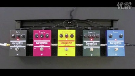 Visual Sound GarageTone