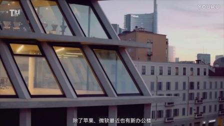 【范团视频】TechU:苹果、Google、亚马逊的办公楼,这是去上班还是去度假?