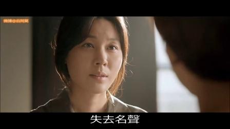 【谷阿莫】5分鐘看完2016師生三角戀的電影《女教师》