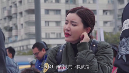 [我是玩家]台北电玩展(上)