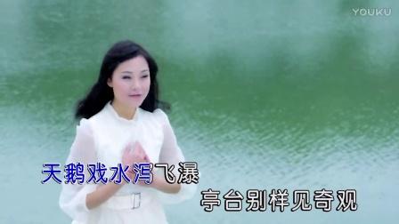 潘倩-亲亲熙和湾(原版)红日蓝月KTV推介