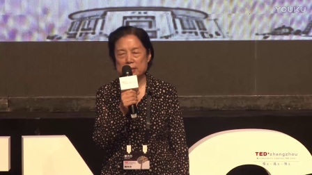 TEDxZhengzhou@胡大白