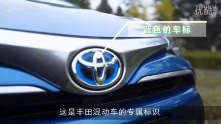 易车体验 五分钟看透广汽丰田雷凌双擎_汽车评测20167