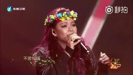 东南卫视《天籁之声》-张惠春Saya《姐妹》