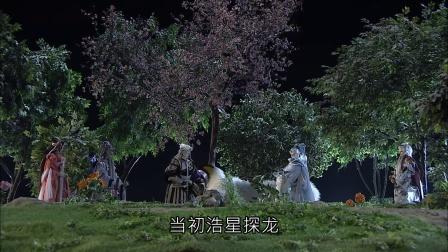 41_向天一搏(三)