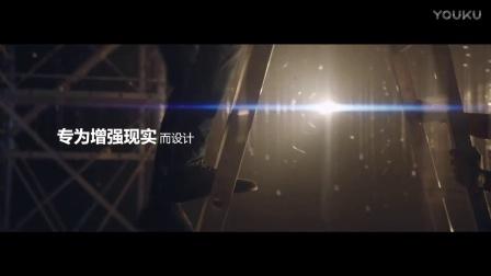 """华硕鹰眼3探索""""视""""界,为摄影而生"""