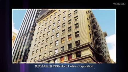 嘉华集团企业影片