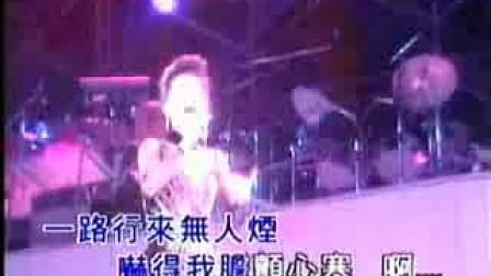 【視頻】中國戲曲 黃梅調 邵氏電影『血手印』主題曲『郊道(調寄:京戲曲牌 高撥子)』(鄧麗君 主唱)