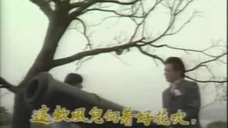 【視頻】懷舊國語金曲『月圓花好(調寄∶粵樂 花好月圓)』(江欣燕 演繹)