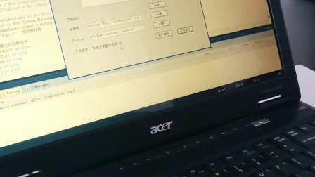 电子纸实现图像无线传输