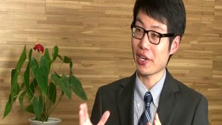 《金融时报》(中国):  巅峰女性 Peggy Liu