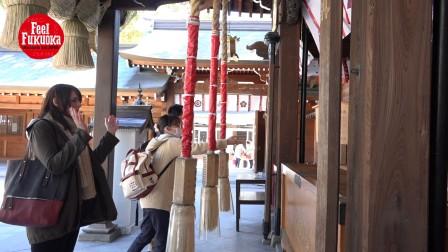 - Feel Fukuoka - Vicky introduces Kushida-Shrine / 简体中文