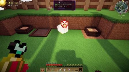 【大橙子】妹子庄园4周目P15小鸡小鸡咯咯哒