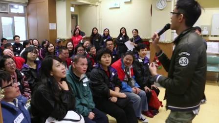 20141206 香港中文大學商學院校友義工與匡智會 - 開心聖誕派對