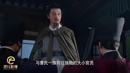 广式妹纸496期《三生三世十里桃花》揭秘凤九与帝君的结局