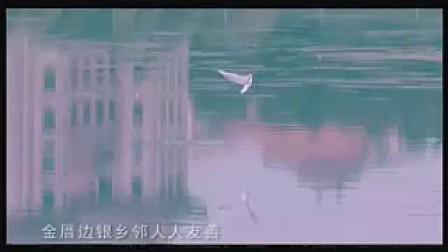 福州话歌曲  《城市表情》  MTV