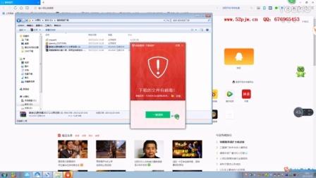 QQ营销软件豪迪QQ群发器注册使用流程