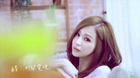 王心凌 Cyndi Wang [一個人的日子]官方 Official HD MV