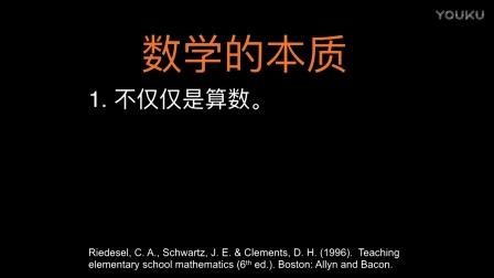 數學創心高 | 張寶幼 Teoh Poh Yew | TEDxPetalingStreet