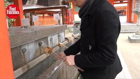 - Feel Fukuoka - How to worship at Shinto Shrine / 简体中文