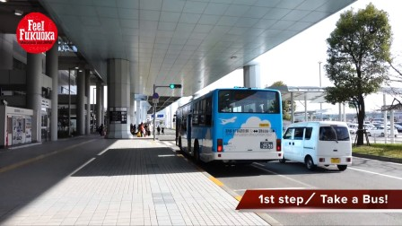 - Feel Fukuoka - Directions to Subway from Airport