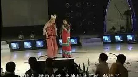 小沈阳演的小品大话西游(完整版).flv