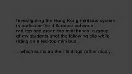 香港小巴车祸