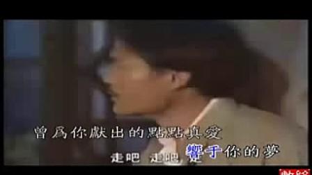 怀念林正英师傅 12周年忌辰特别版