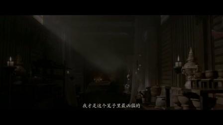 《九州·海上牧云记》6分钟先导预告片!