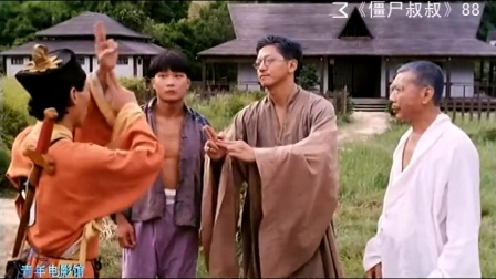 160部港片巡礼65-《僵尸叔叔》:最轻松的僵尸片