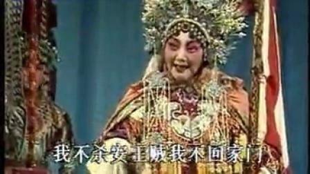 豫剧温馨  穆桂英挂帅出征一场