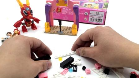 小猪佩奇分享果冻泥惊喜玩具 11