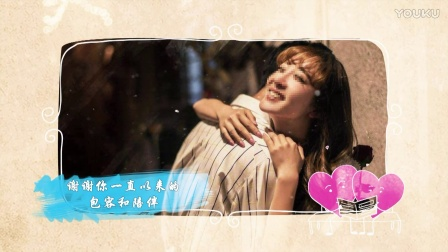 E1生日情人节求婚祝福edius premiere 会声会影电子相册视频模板