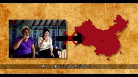 如今蒙古国落魄不堪想回归中国