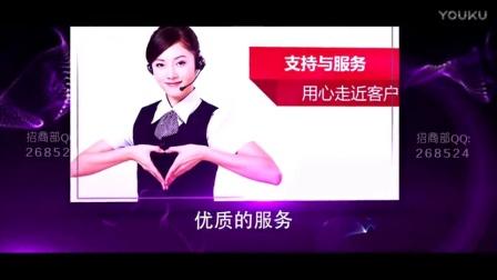 问鼎娱乐 招商QQ:268524