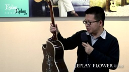 Eplay Flower吉他评测 演示 声道工作室&陈一飞