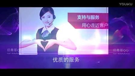 问鼎娱乐 招商QQ:(35789001)