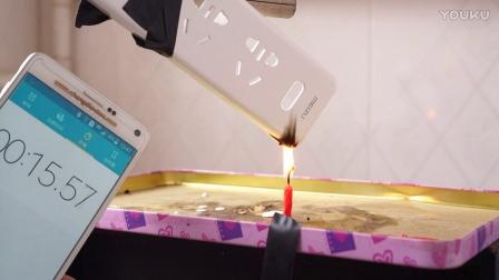 魅族PS01桌面多功能USB插线板明火燃烧测试
