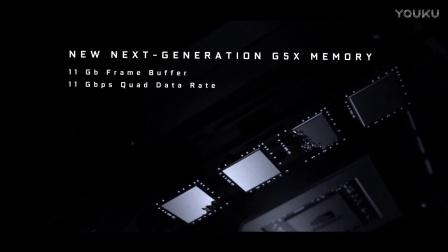 "GEFORCE GTX 1080 Ti 10:游戏全凭""十""力"