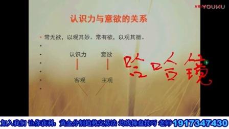 《双剑战法》黄金分割线画法 K线图经典图解 时空预测 MACD判断行情涨跌