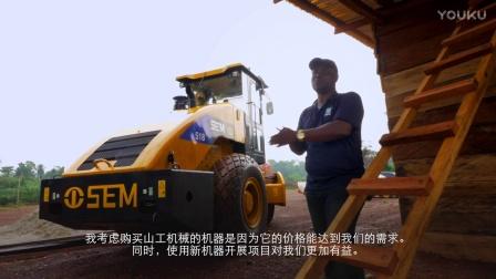 山工机械海外客户工况视频