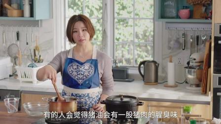 蒋侍郎豆腐【曼达小馆】