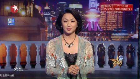 杨幂唱歌跑调笑抽金星 170301 金星show