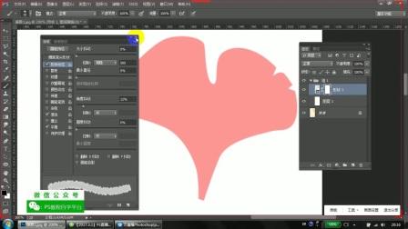 PS手绘怀旧小清新风的UI界photoshop手绘教程