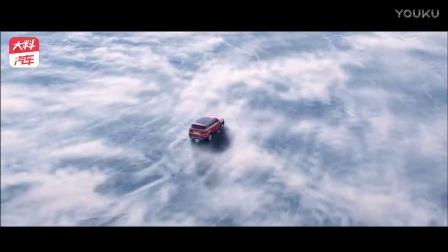 梦想驾临SUV 陆风X7