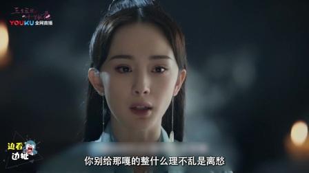 三生三世十里桃花:【独家】赵又廷风流情史大公开