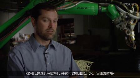 KUKA机器人3D打印建筑