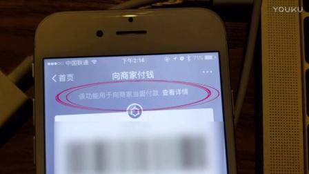 【科技微讯】手机支付宝又更新:这功能,是免费的噢