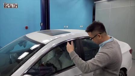 景逸S50车窗自动升降测试